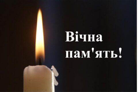 Світла пам'ять Молодецькій Альбіні Василівні