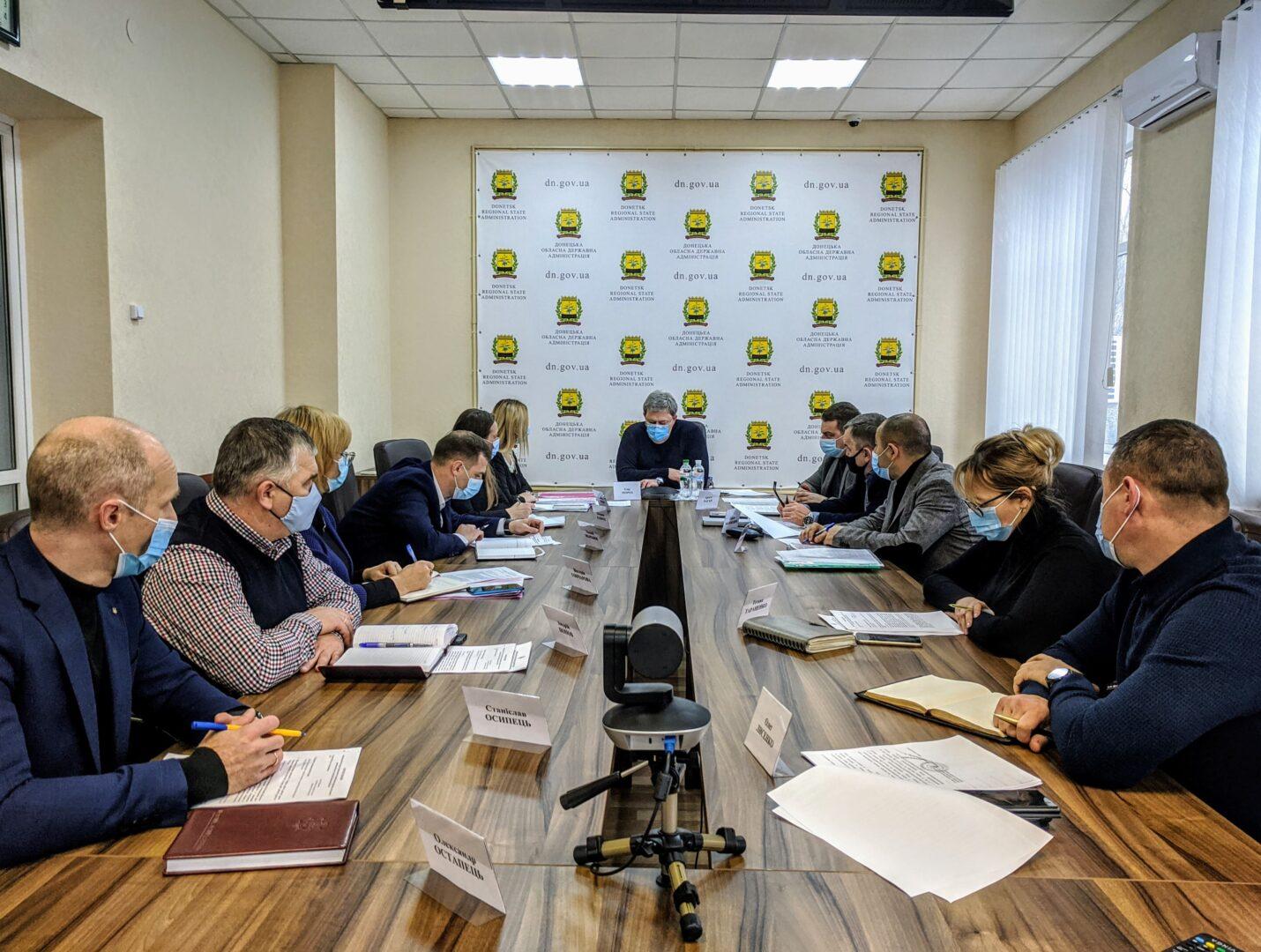 Відбулося засідання робочої групи з виявлення та запобігання порушень земельного законодавства на території Донецької області