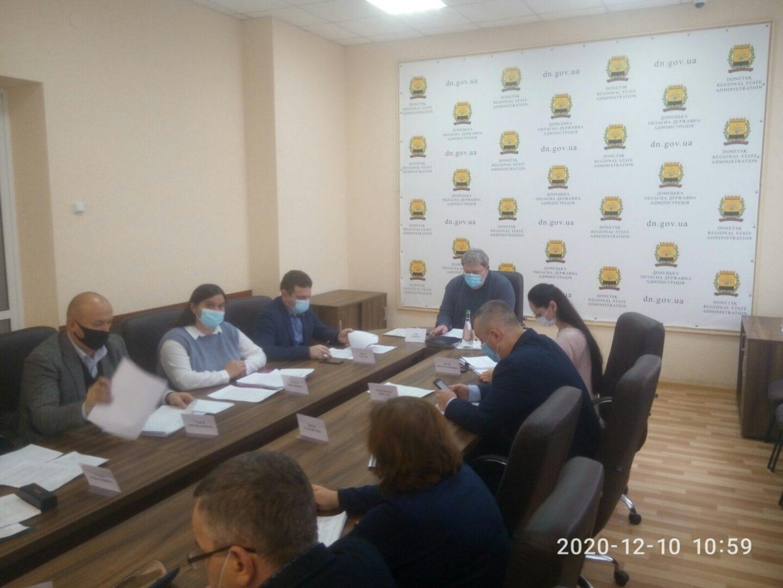 Відбулось засідання комісії з питань користування водними об'єктами