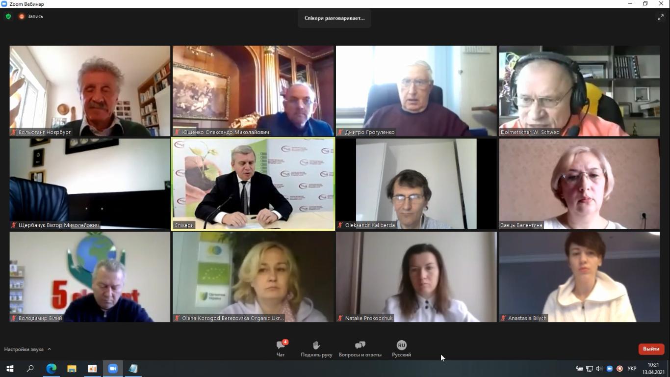 Департамент взяв участь у круглому столі з Підтримки органічного виробництва в Україні