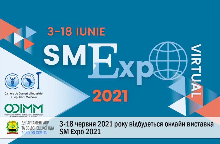3-18 червня 2021 року відбудеться онлайн виставка SM Expo 2021