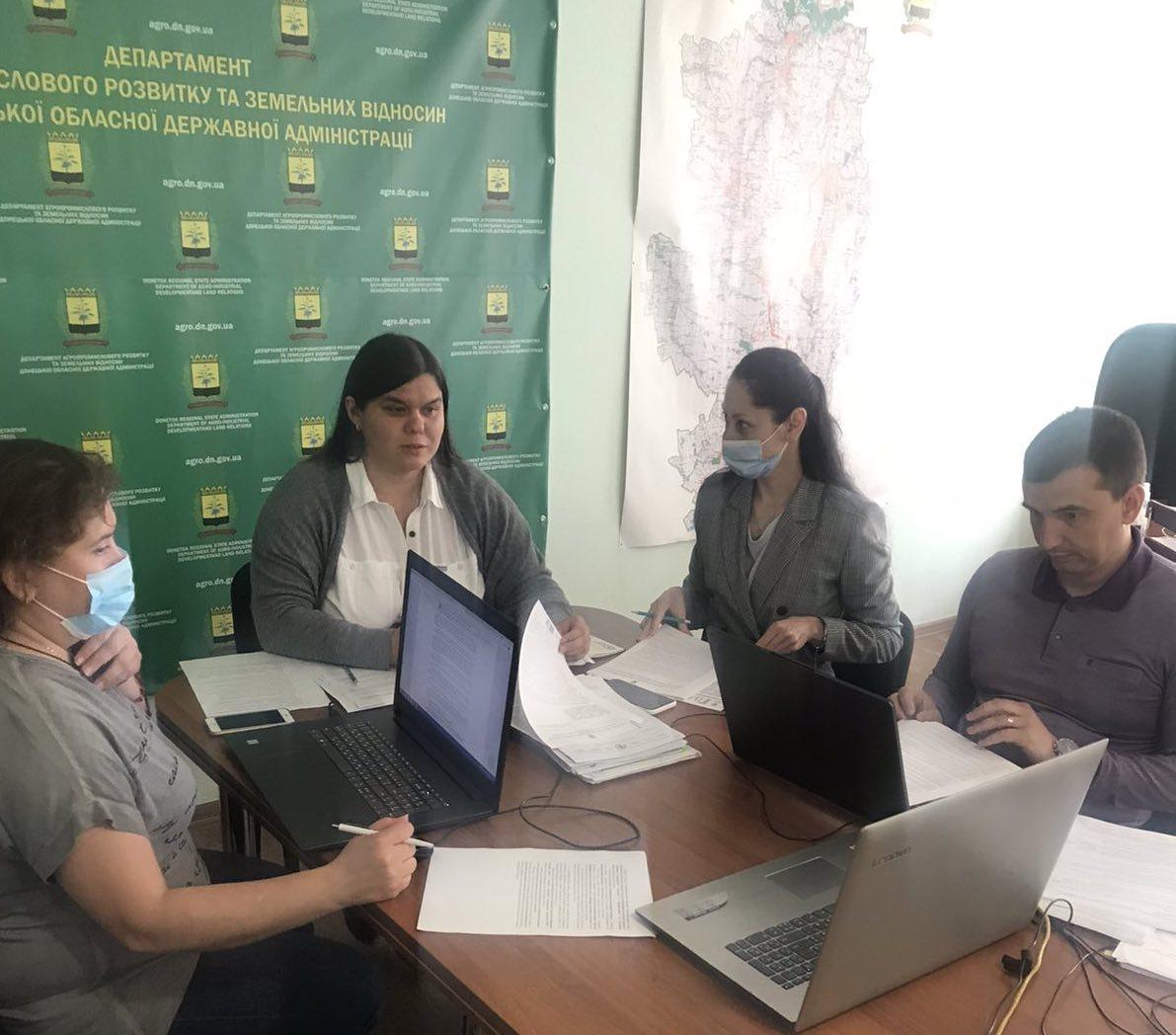 Онлайн - семінар для представників територіальних громад області