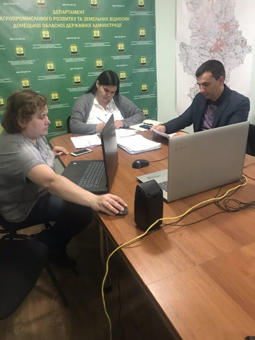 Онлайн - конференція по земельних питаннях з представниками органів місцевого самоврядування, Держгеокадастру та аграрного бізнесу